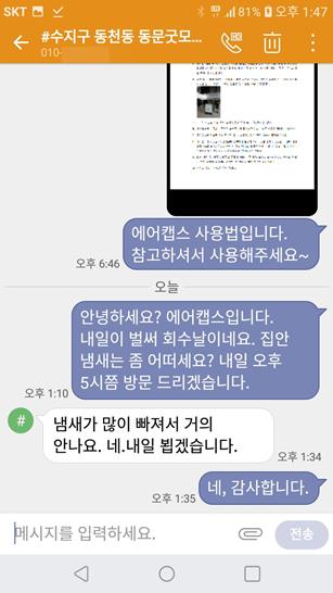 Screenshot_2019-03-21-13-47-45.png